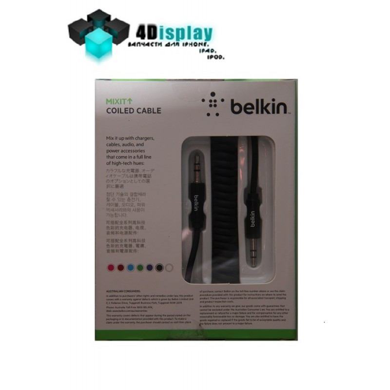 AUX Audio кабель 3,5 мм, Belkin (витой)